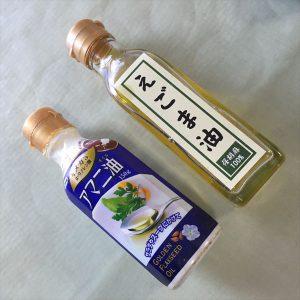 えごま油と亜麻仁油