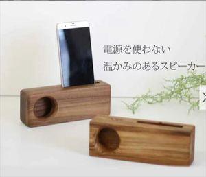 木製スマホスピーカー
