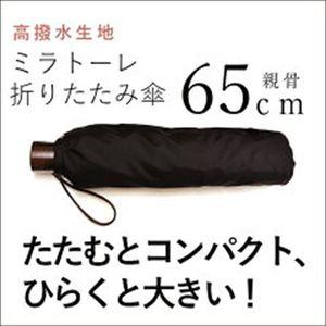 丈夫な折りたたみ傘